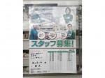 セブン-イレブン 福山道三町店