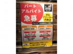 阪神尼崎 肉焼屋