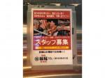 焼肉の福福 尼崎店