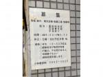 小林電設株式会社