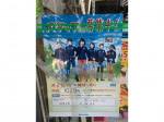ファミリーマート TKD西大島店