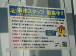 (株)谷澤総合コンサルタント