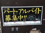 串かつでんがな 浅草店