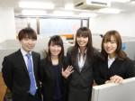 代々木個別指導学院 武蔵関校【学生募集】