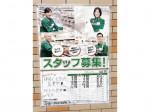 セブン-イレブン 横浜桜木町駅前店