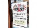 日本そば 東京庵 野毛店