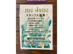 me Jane(ミージェーン) SHIBUYA109