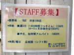 R&E 渋谷109店