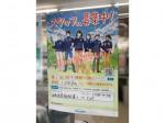 ファミリーマート 西新宿青梅街道店