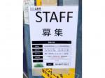 ゲオ・文教堂 東陽町駅前店