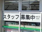 ファミリーマート 東松山岩殿店