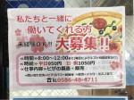 ピアゴ妙興寺店