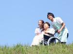 障がい者福祉施設