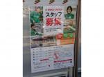 セブン-イレブン 渋川赤城津久田店