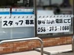 セブン-イレブン 羽島竹鼻町蜂尻店