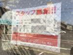 ヘアークラブ東京