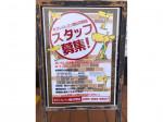 セブン-イレブン 岡山平野店