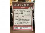 京都 小川珈琲 イオンモール木曽川店