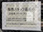 尾島商店 本店