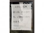 VaLe 横浜野毛店