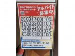 松乃家 伊勢佐木町店