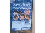 ローソン 横浜下川井町店