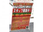 セブン-イレブン 横浜山元町店