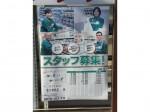 セブン-イレブン 香芝西真美店