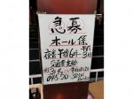 助六寿司 伊勢佐木町店