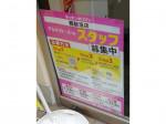キッチンオリジン 西荻窪店