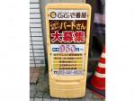 カレーハウス CoCo壱番屋 鶴舞公園店