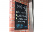 cubic hair 東陽町店