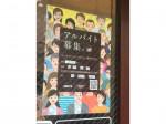 ドトールコーヒーショップ 西新宿1丁目南店