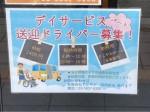 すこやかホーム東陽町/すこやかプラン/すこやかレンタルケア