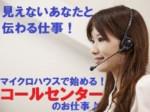 飯田橋 江戸川橋ドコモの携帯故障受付センター