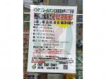 セブン-イレブン 広島東雲本町3丁目店