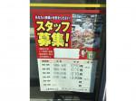 デイリーヤマザキ 江東有明3丁目店