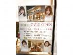 ReverTOKYO大島店