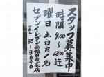 セブン-イレブン 函館日吉が丘店
