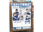 ローソン LTF 茅ヶ崎萩園店