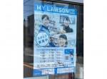 ローソン 昭和区福江一丁目店