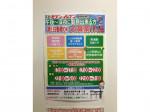 セブン-イレブン 函館海岸町店