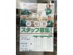 セブン-イレブン 台東日本堤店