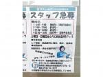 セブン-イレブン 昭和工業団地店