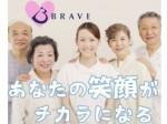 神戸市長田区のグループホーム58211/097