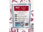 ALGY(アルジー) イオンモール浜松市野店