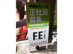 フィットイージー 木曽川店