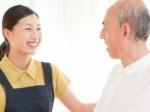 神奈川県高座郡寒川のサービス付き高齢者向け住宅