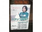 セブン-イレブン 岡山芳明小前店