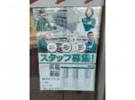 セブン-イレブン 横浜桜木町一丁目店